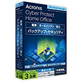 Cyber Protect Home Office Essentials 3PC 1年版