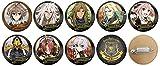 Fate/Apocrypha トレーディング合皮バッジ Vol.2 BOX商品 1BOX=9個入り、全9種類