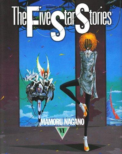『ファイブスター物語 (6) (ニュータイプ100%コミックス)』の1枚目の画像