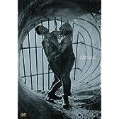 地下水道 [DVD]
