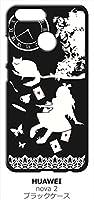 sslink nova 2 HWV31 HUAWEI ブラック ハードケース Alice in wonderland アリス 猫 トランプ カバー ジャケット スマートフォン スマホケース au UQmobile