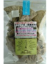 ダイエットサラシア茶(焙煎済み)三角ティーパック【2.5g×30個入り】