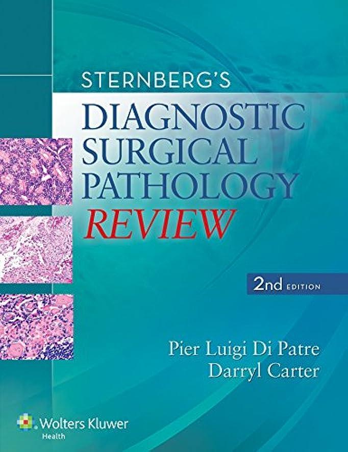 考古学冗長有限Sternberg's Diagnostic Surgical Pathology Review (English Edition)