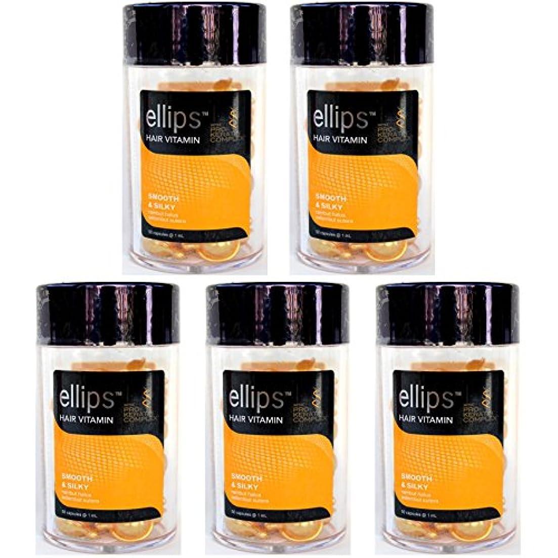 パブデッキさびたellips エリプス Hair Vitamin ヘア ビタミン Pro-Keratin Complex プロケラチン配合 SMOOTH & SILKY イエロー ボトル(50粒入) × 5本 セット [並行輸入品][海外直送品]