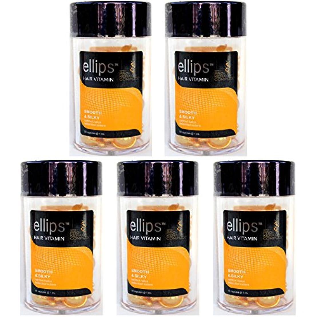 笑いばか対話ellips エリプス Hair Vitamin ヘア ビタミン Pro-Keratin Complex プロケラチン配合 SMOOTH & SILKY イエロー ボトル(50粒入) × 5本 セット [並行輸入品][海外直送品]