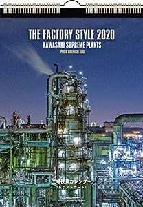 【卓上版】2020年 工場夜景カレンダー『THE FACTORY STYLE 2020 -KAWASAKI SUPREME PLANTS-』