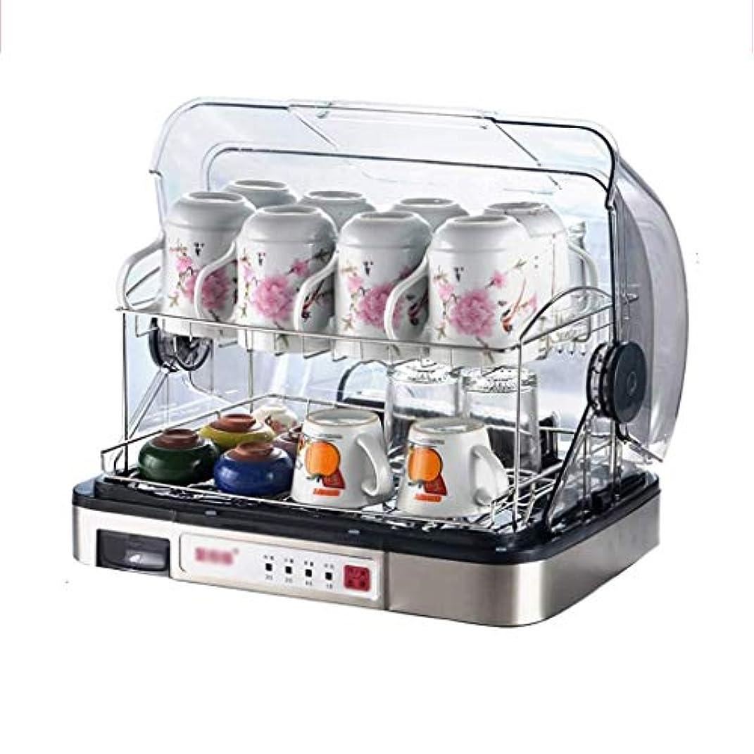 不毛の受賞呼吸するW-食器乾燥機 消毒キャビネット殺菌熱風乾燥ボトル多機能家庭用殺菌 (Color : A)