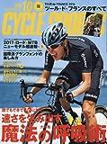 CYCLE SPORTS(サイクルスポーツ)2016年10月号