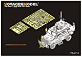 ボイジャーモデル 1/35 現用アメリカ軍 マックスプロ ダッシュDXM 追加パーツセット パンダPH35032用 プラモデル用パーツ PEA410