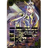 バトルスピリッツ アルティメットバトル03 BS26-X02 幻獣神姫エキドゥナ X