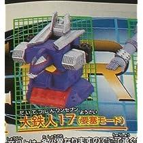 HGシリーズ 東映ロボット列伝 大鉄人17(要塞モード) 単品 フィギュア ガチャ ガチャガチャ ガチャポン BANDAI