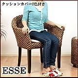 【アジアン家具】ウォーターヒヤシンス アームチェア (肘付き椅子) ESSE(エッセ) アンティークブラウン