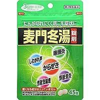 【第2類医薬品】新農麦門冬湯エキス錠 45錠 ×4