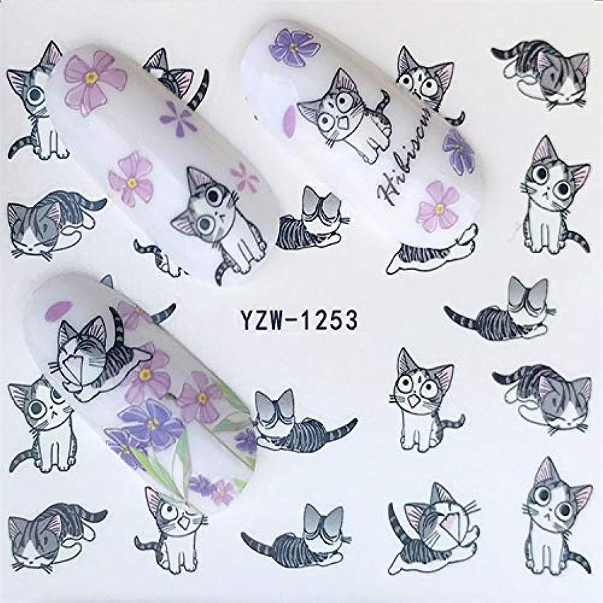 鉛値する本を読むLITI ネイルシール 猫 愛らしい猫 ネコ ラブリー 猫 かわいい 動物 アニマル 3D デザイン シンプル 転送ネイルアートステッカー 異なるスタイル マニキュアペディキュアステッカー デコネイル