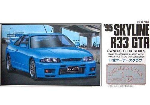 1/32 オーナーズクラブシリーズ No.38 '95 スカイラインR33GTR (改)