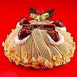 クリスマスケーキ 2018 モンブラン 香りのモンブラントルテ5号サイズ ギフト プレゼント 予約