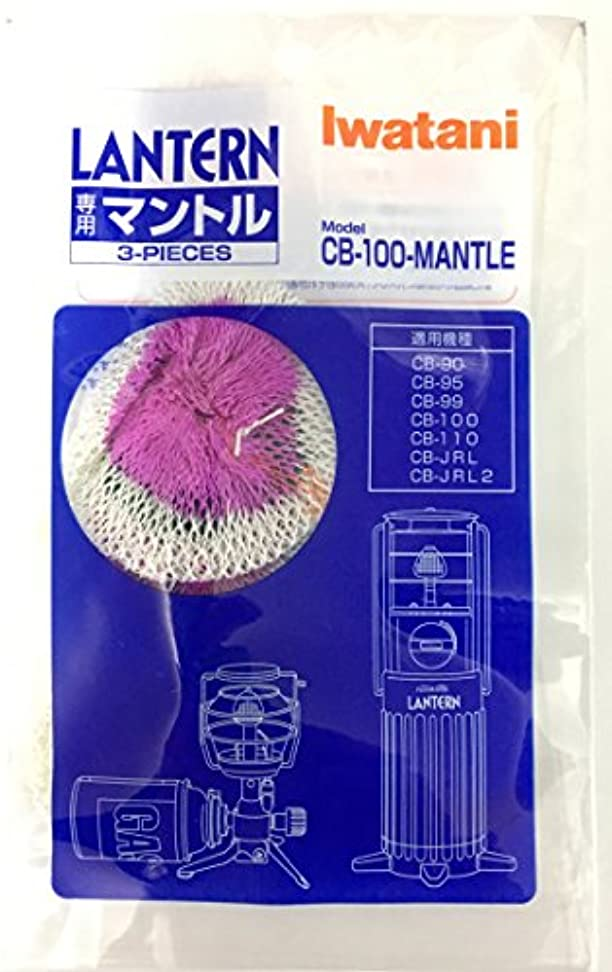 ブルーム追記リダクターイワタニ産業(Iwatani) カセットフーランタン用マントル/3P CB-100M
