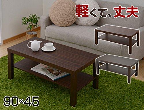 山善(YAMAZEN) コーヒーテーブル(90×45cm) ダークブラウン TCT-9045(DBR)