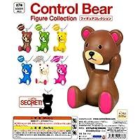 Control Bear フィギュアコレクション 全7種 コントロールベア