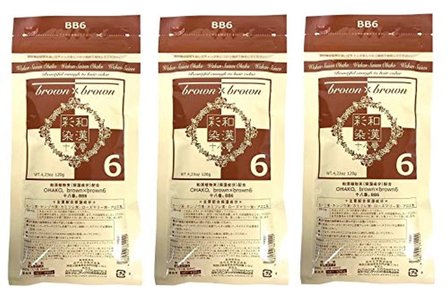 例示する旋回リンス【3個セット】グランデックス 和漢彩染 十八番 120g BB6