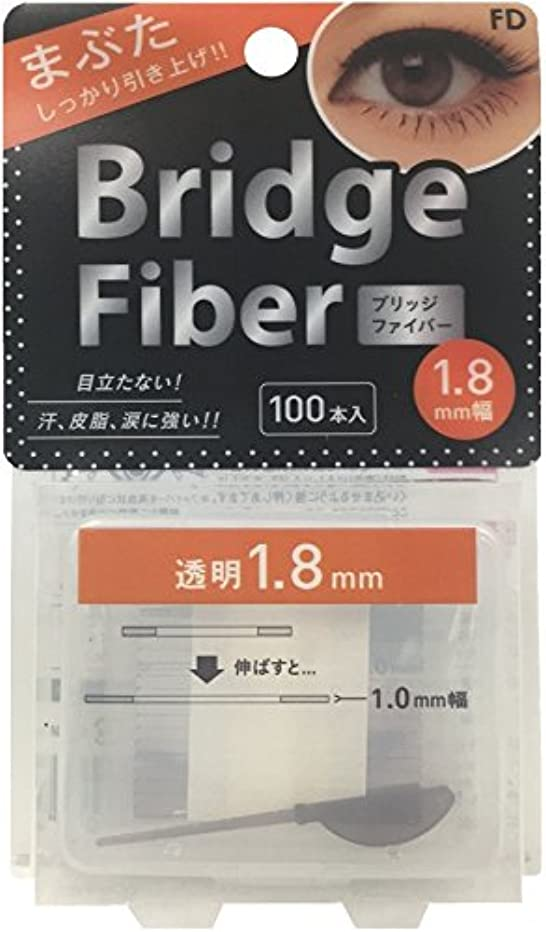 ギャングスター適度なフルーティーFD ブリッジファイバー クリア 1.8mm