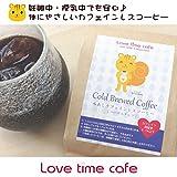 lovetimecafe 水出しカフェインレスコーヒー(ヘーゼルナッツ30g×4パック)※Cold Brewed Coffee(コールドブリューコーヒー)