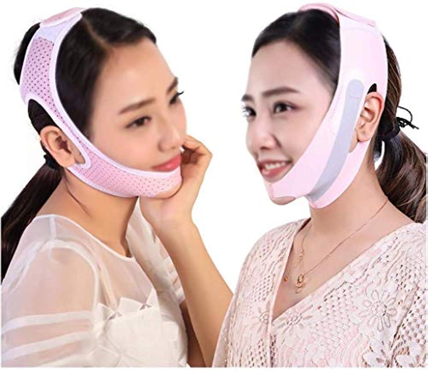 肉屋感情遠征スリミングVフェイスマスク、顔と首のリフトポストエラスティックスリーブシェーピングVフェイスマスクシュリンクチンシンフェイスバンデージタイトニングスモールVフェイスアーティファクトフェイスマスク(2パック)(サイズ:L)