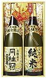 月桂冠 純米酒・本醸造純金箔入セット JK-40×1セット