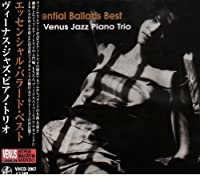 Essential Jazz Piano Trio Ballads by Various Artists (2009-02-18)