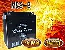 バイク バッテリー GB250クラブマン 型式 MC10 年式1984~1989 一年保証 MB9-B 密閉式
