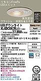 天井埋込型 LED 軒下用ダウンライト・ポーチライト XLGDC662K LE1