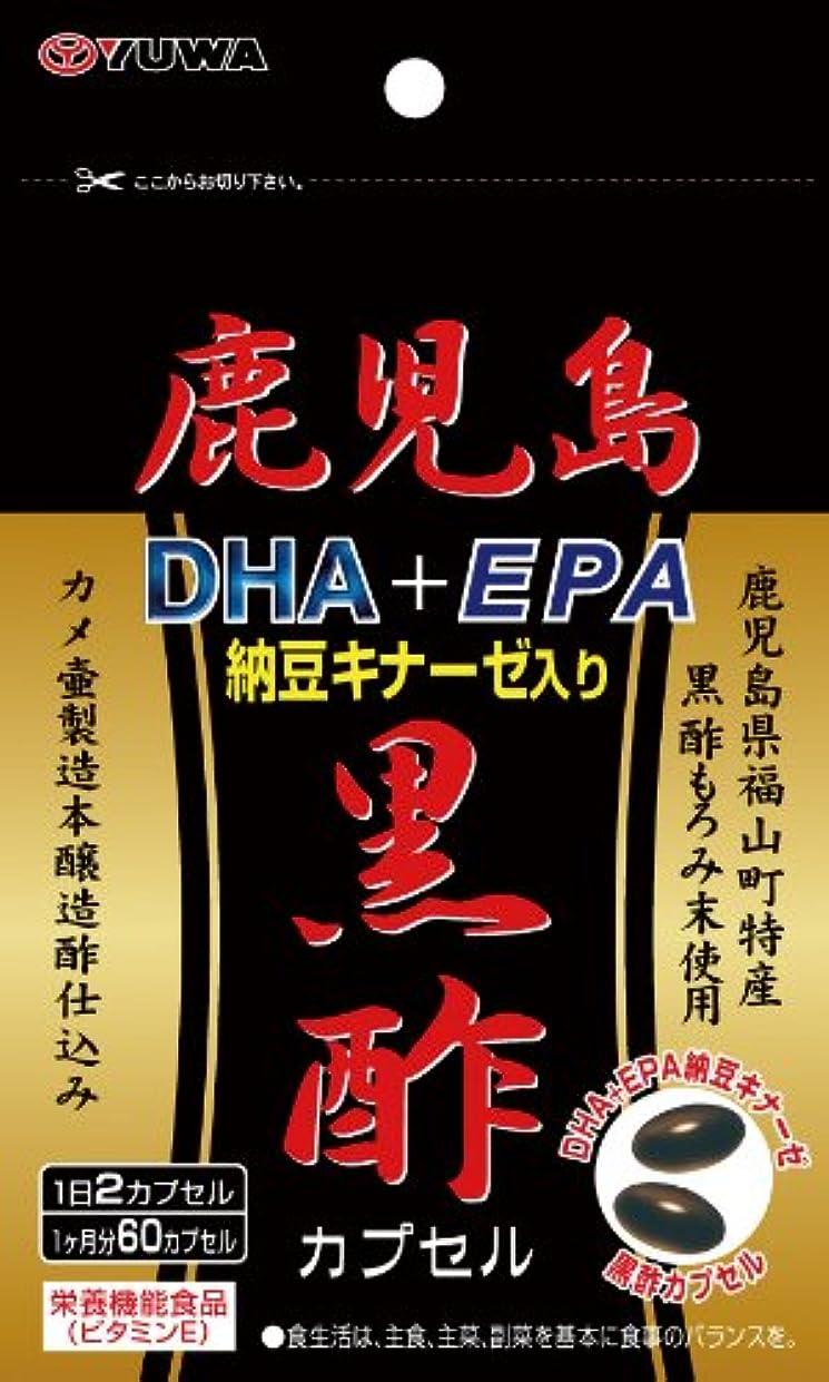 進行中行商人表面鹿児島黒酢DHA+EPA 60カプセル