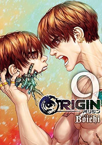 ORIGIN(9) (ヤンマガKCスペシャル)