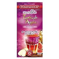 ポンパドール ターキッシュアップル 10袋入【36箱組】