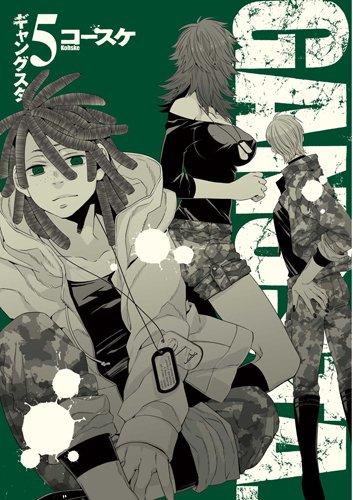 GANGSTA.5【限定版】 (バンチコミックス)の詳細を見る