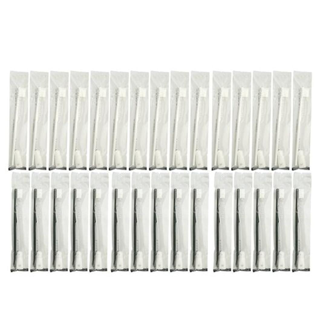 すべて必要とするジュース業務用 使い捨て歯ブラシ チューブ歯磨き粉(3g)付き アソート 30本 (ブラック15本/ホワイト15本)セット│ホテルアメニティ 個包装タイプ