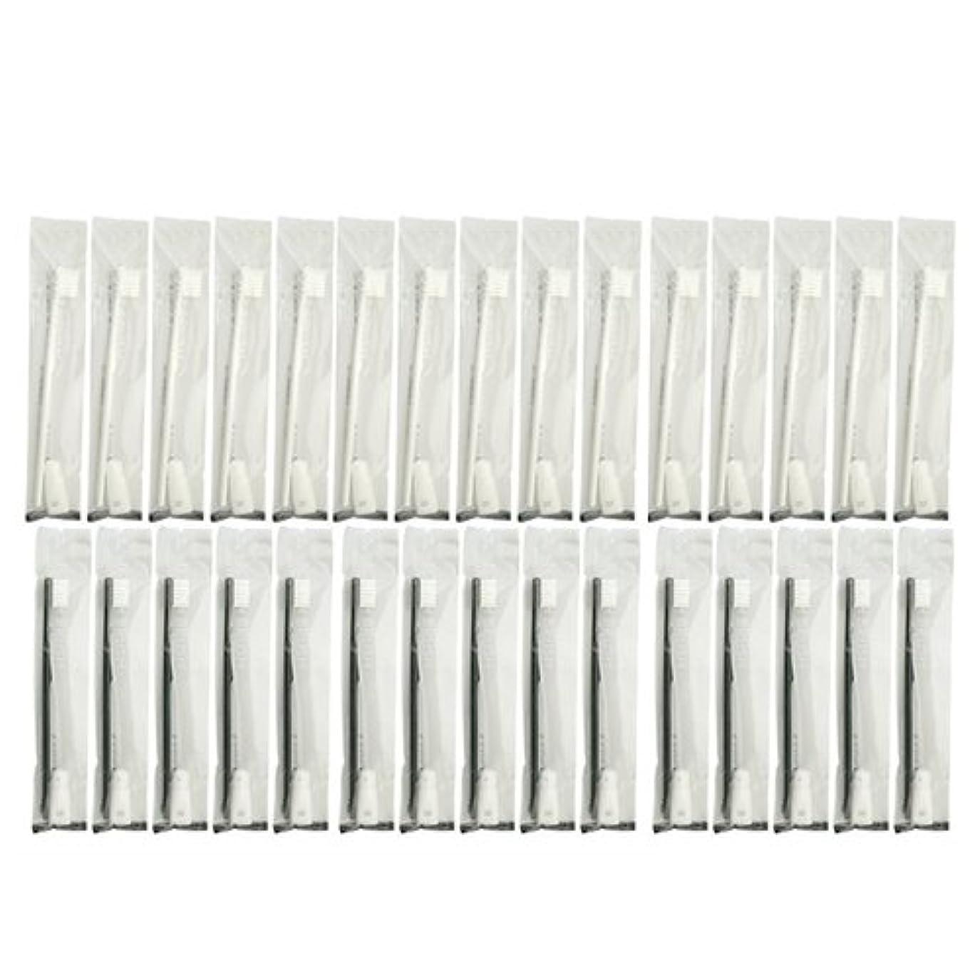 エンジニア密度比類なき業務用 使い捨て歯ブラシ チューブ歯磨き粉(3g)付き アソート 40本 (ブラック20本/ホワイト20本)セット│ホテルアメニティ 個包装タイプ