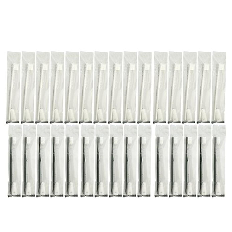 ページ規定平野業務用 使い捨て歯ブラシ チューブ歯磨き粉(3g)付き アソート 40本 (ブラック20本/ホワイト20本)セット│ホテルアメニティ 個包装タイプ