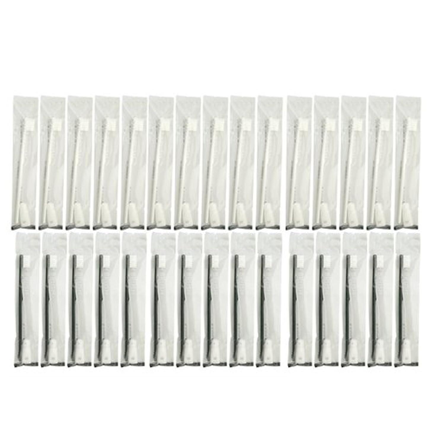 ハウス地元不調和業務用 使い捨て歯ブラシ チューブ歯磨き粉(3g)付き アソート 30本 (ブラック15本/ホワイト15本)セット│ホテルアメニティ 個包装タイプ