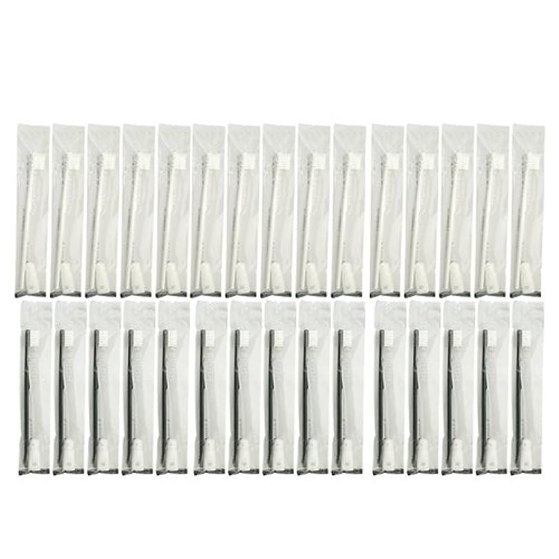 自発的ワードローブうっかり業務用 使い捨て歯ブラシ チューブ歯磨き粉(3g)付き アソート 40本 (ブラック20本/ホワイト20本)セット│ホテルアメニティ 個包装タイプ