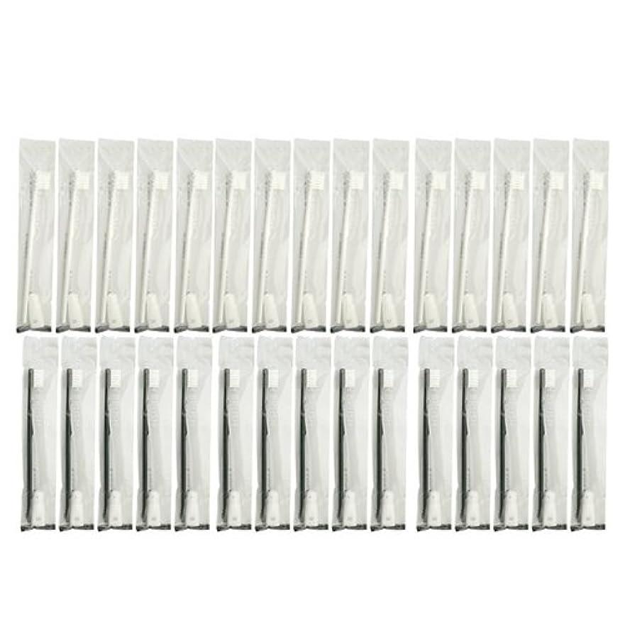 死にかけている知っているに立ち寄る与える業務用 使い捨て歯ブラシ チューブ歯磨き粉(3g)付き アソート 40本 (ブラック20本/ホワイト20本)セット│ホテルアメニティ 個包装タイプ