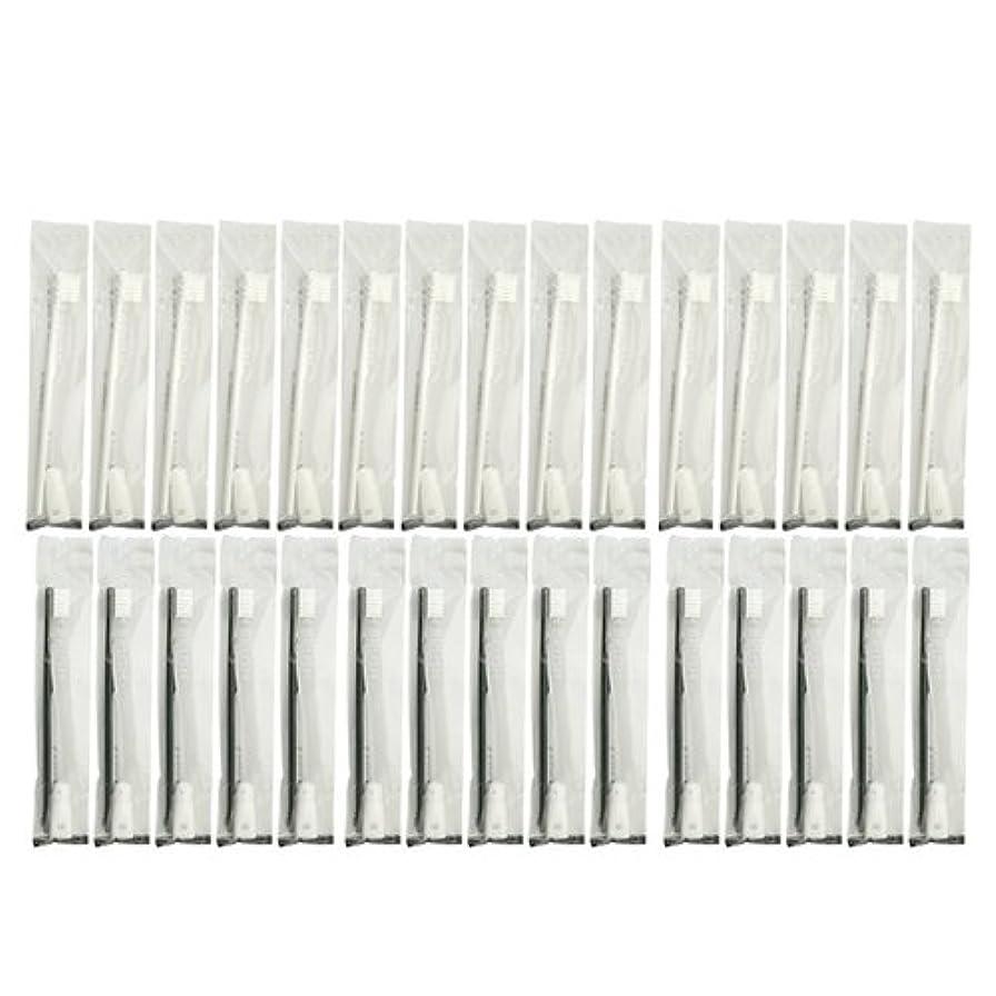 業務用 使い捨て歯ブラシ チューブ歯磨き粉(3g)付き アソート 30本 (ブラック15本/ホワイト15本)セット│ホテルアメニティ 個包装タイプ