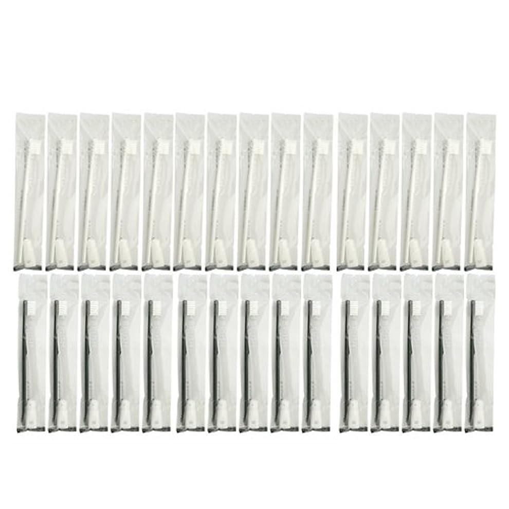 マエストロ画面もっと業務用 使い捨て歯ブラシ チューブ歯磨き粉(3g)付き アソート 30本 (ブラック15本/ホワイト15本)セット│ホテルアメニティ 個包装タイプ
