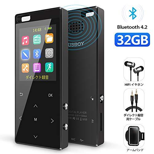 MP3プレーヤー Bluetooth4.2対応 32GB 音楽プレイヤー FMラジオ デジタルオーディオプレーヤー HIFI超高音質 合金製 1.8イン多彩スクリーン 最大128GBまで拡張可能 歩数計 アームバンド付き ブラック