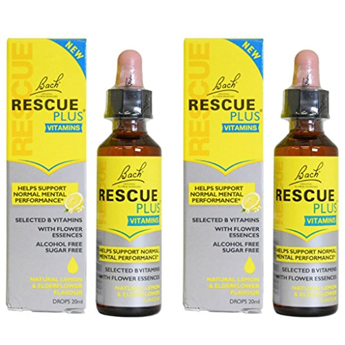 平和的既にクレアレスキュープラス ビタミン 20ml スポイドタイプ 2本セット