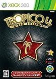 トロピコ4 ゴールドエディション - Xbox360