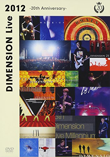 LIVE DVD『DIMENSION Live 2012 ~20th Anniversary~』