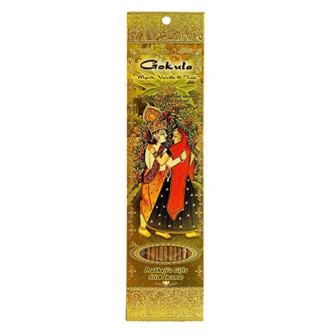 確認埋めるインディカIncense Sticks Gokula – Myrrh、バニラ、Tulsi