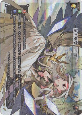 WIXOSS-ウィクロス-/WXK02-006 一途の巫女 ユキ LR