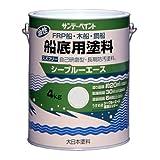 サンデーペイント シーブルーエース 船底用塗料 4kg ホワイト